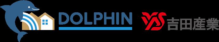 リフォームパレスDOLPHIN(ドルフィン)|株式会社吉田産業